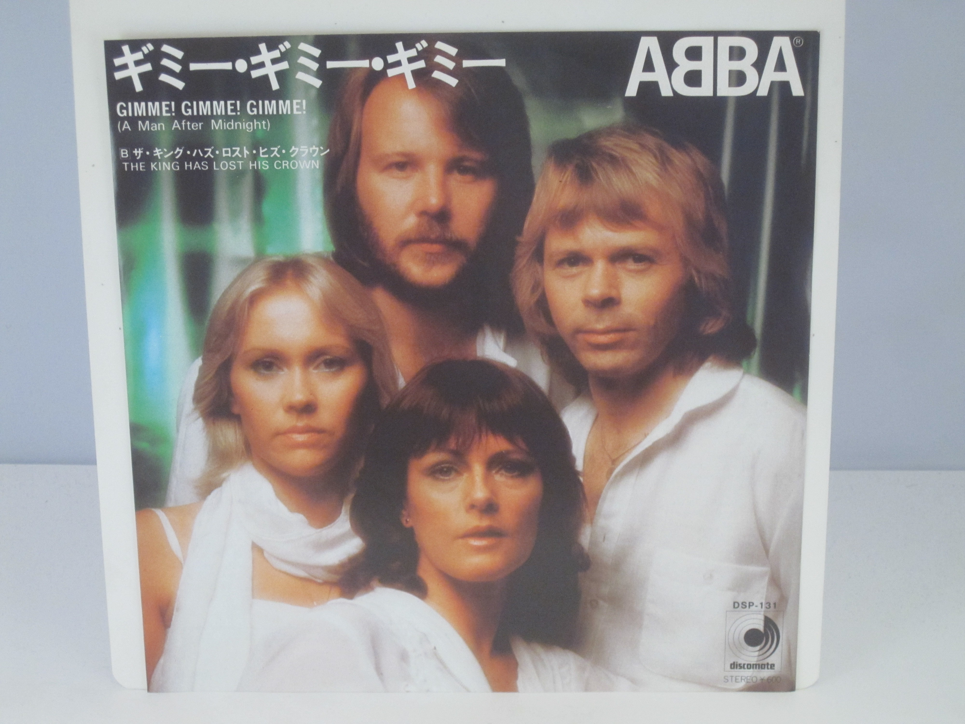 ABBA : Gimme! Gimme! Gimme! / The king has lost his crown