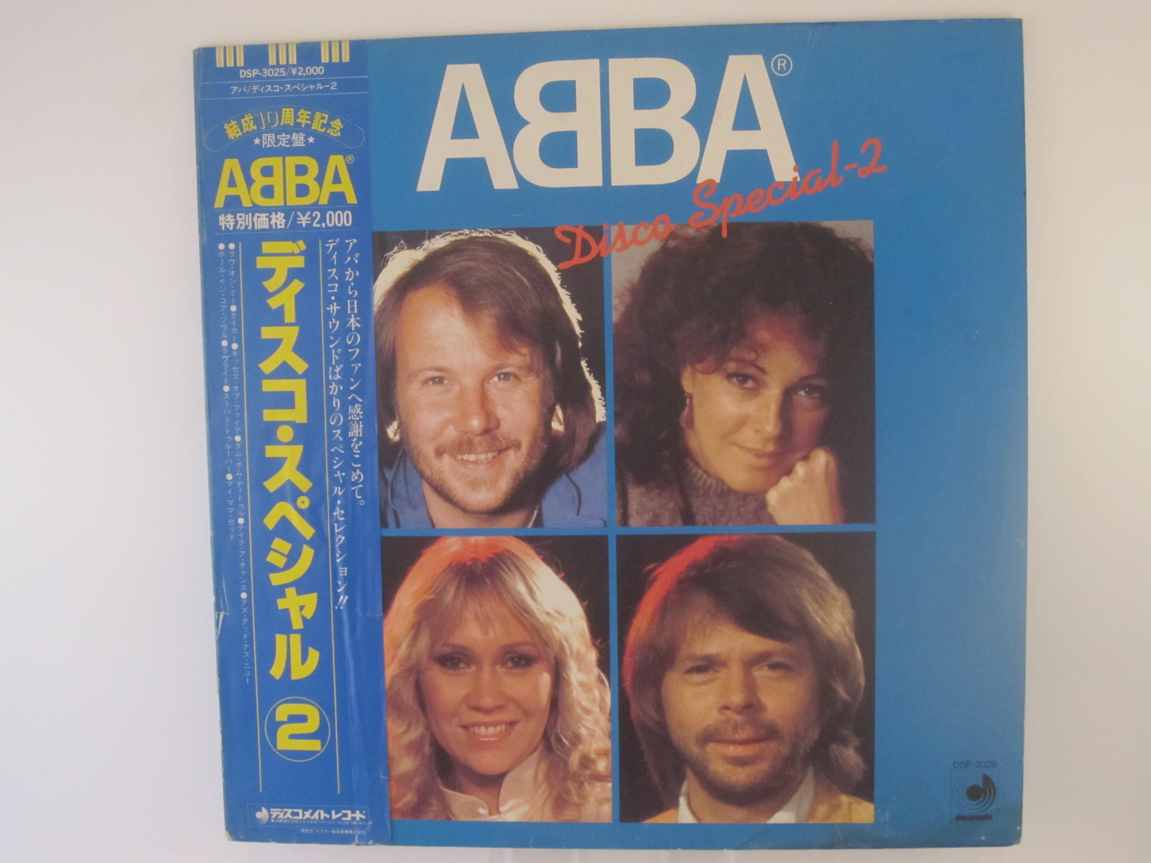"""ABBA : """"Disco Special-2"""""""