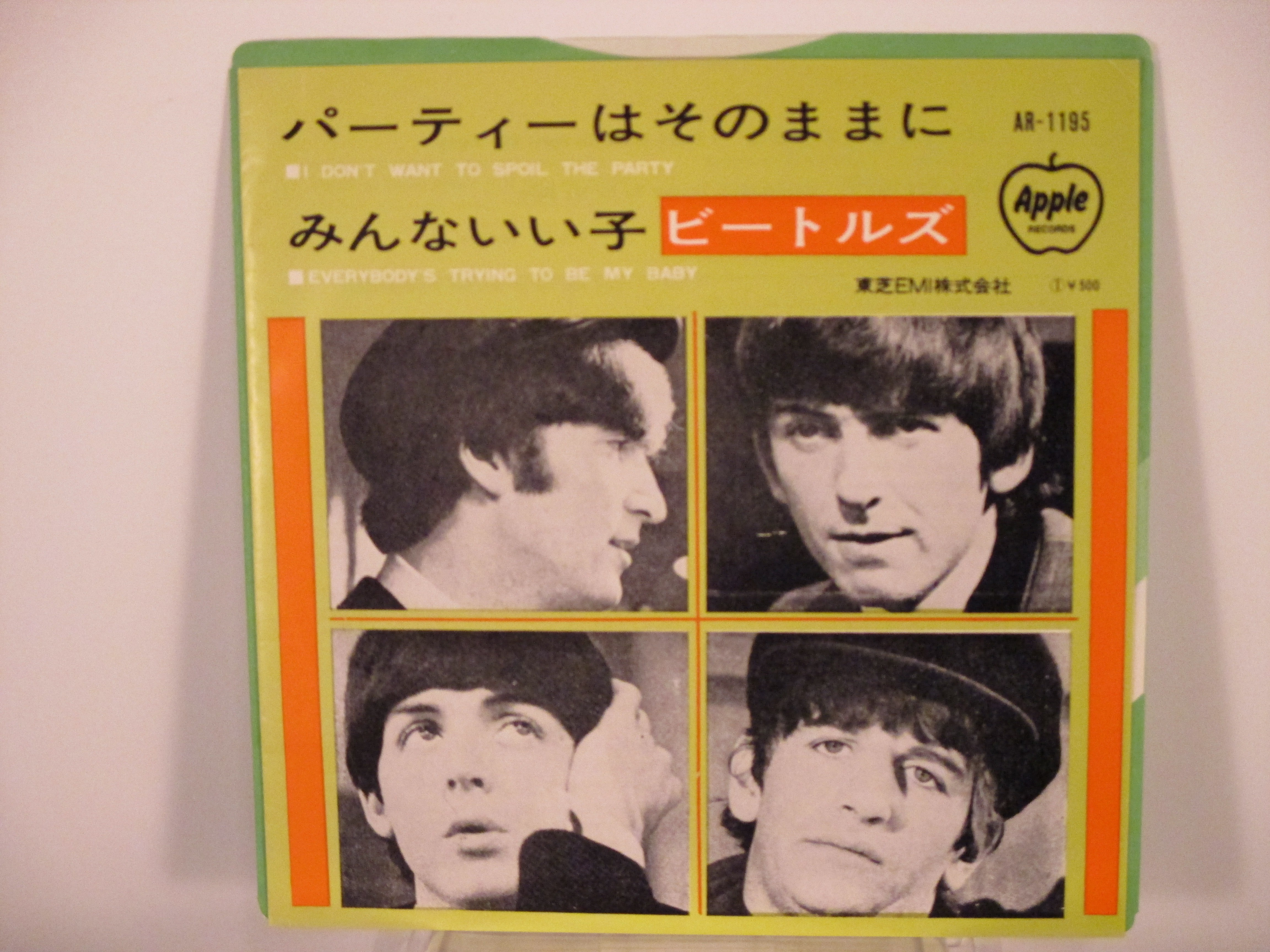 BEATLES   The   : I don't want to spoil the party / Everybody's trying to be my baby