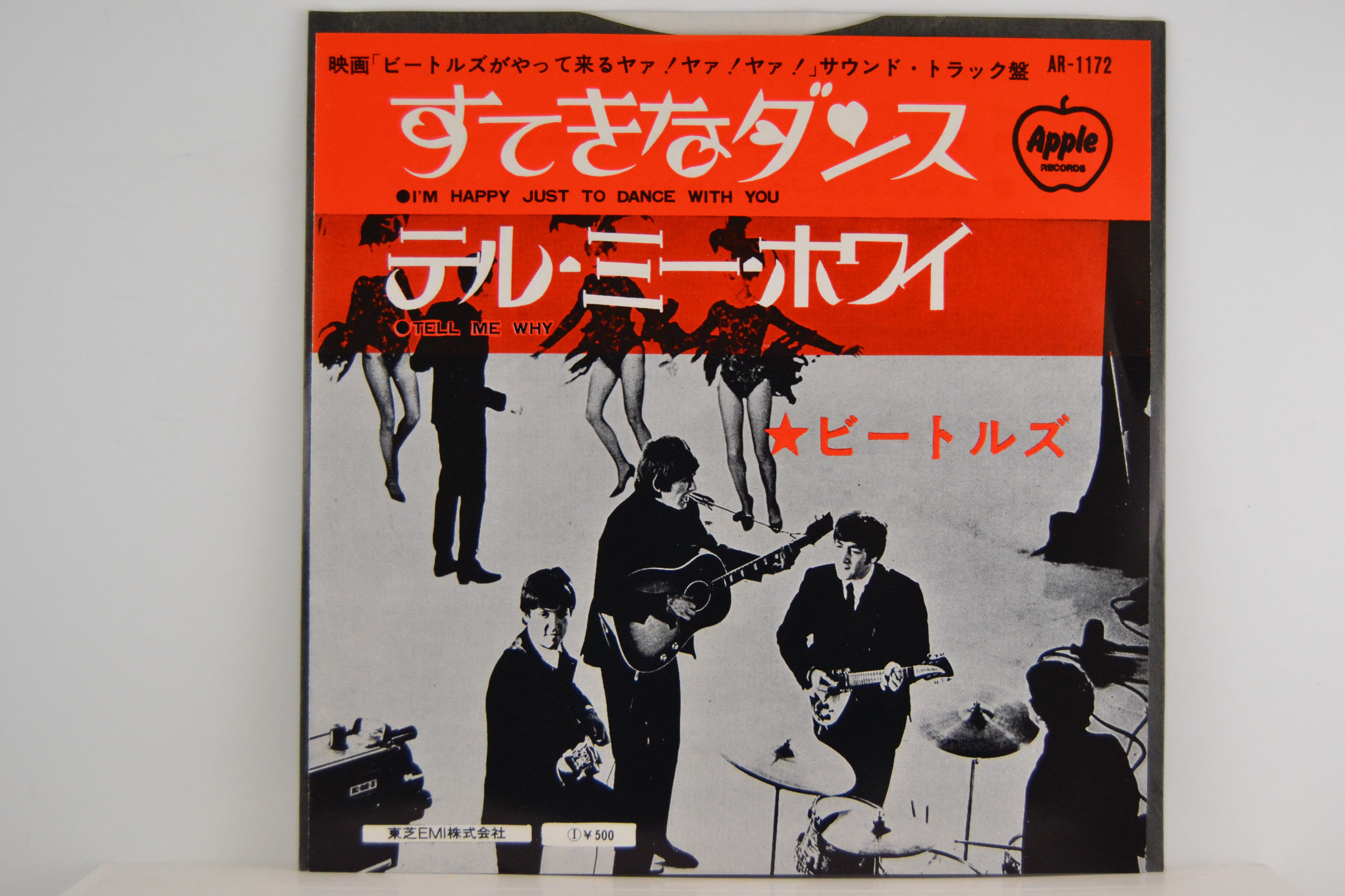 BEATLES The : I'm happy just to dance with you / Tell me why