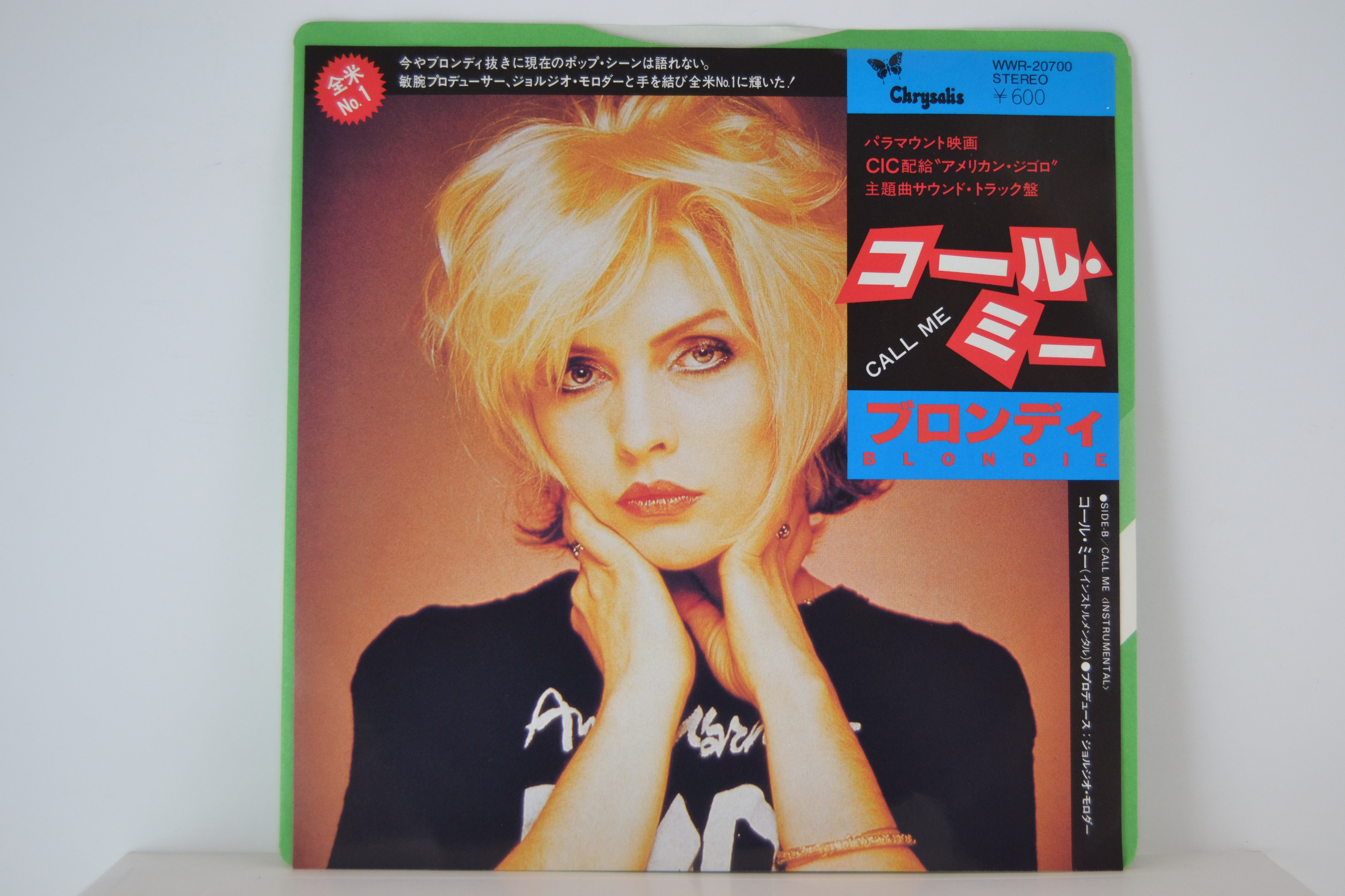 BLONDIE : Call me / - same (Instr.)