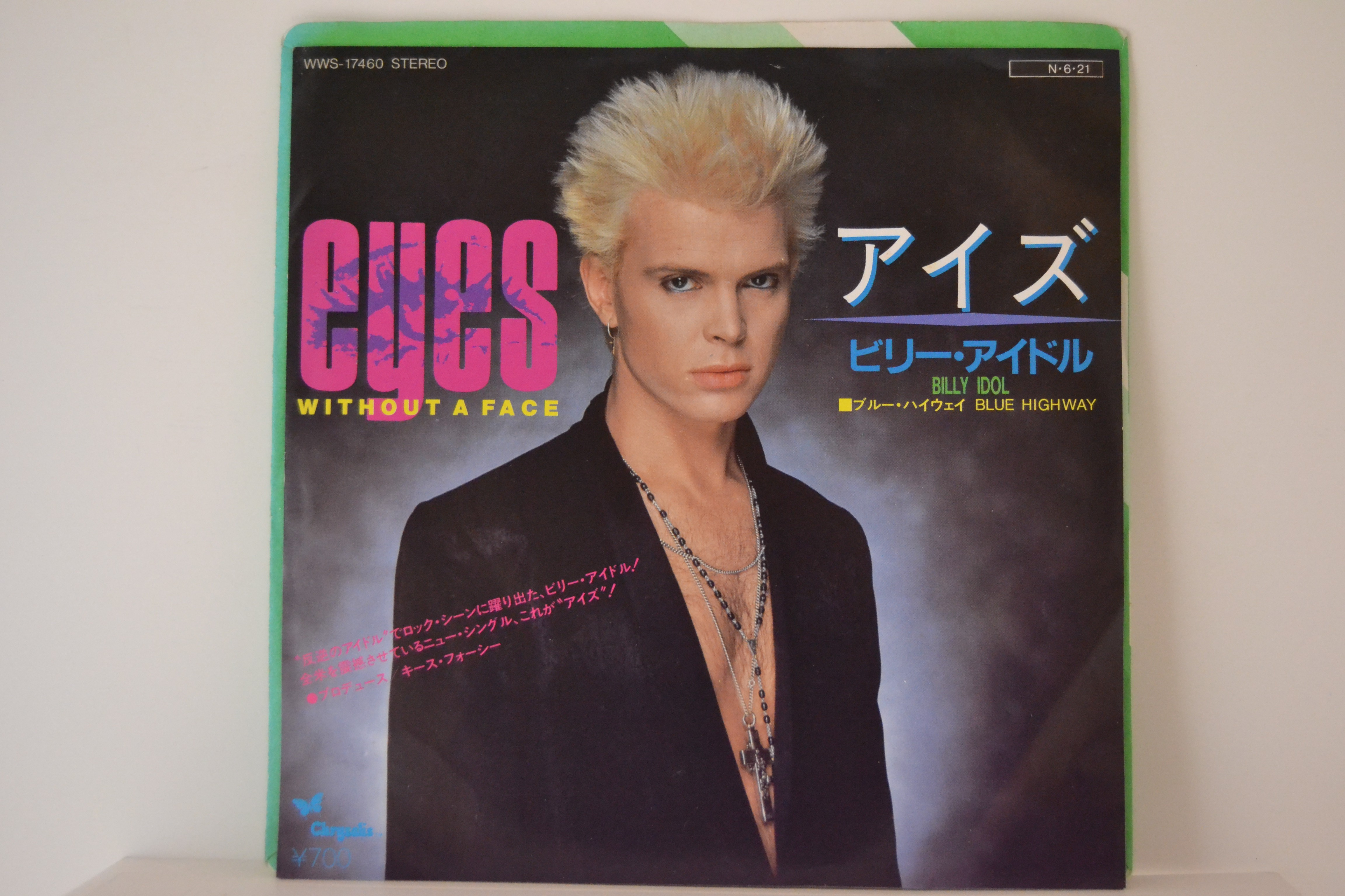 BILLY IDOL : Eyes without a face / Blue highway