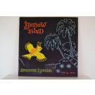 ARTHUR LYMAN : (EP) Yellow bird / Havah nagilah / Taboo / Dahil sayo