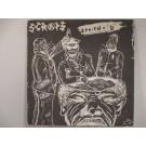 """SCRAPS : (EP) """"Apartheid"""" :   Désarme ou crève / Apartheid / Dieu doit crever / Le pen fuck you / Make noise / Alcoolos"""